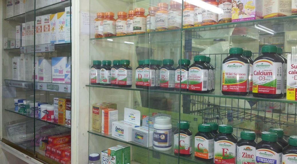 pharmacies: besoin d'agents de sécurité